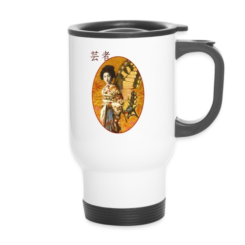 Vintage Japanese Geisha Oriental Design - Travel Mug