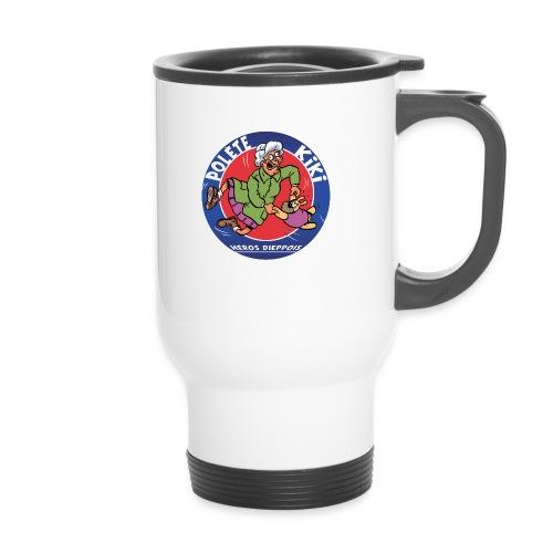 tshirt polete heros dieppois - Mug thermos