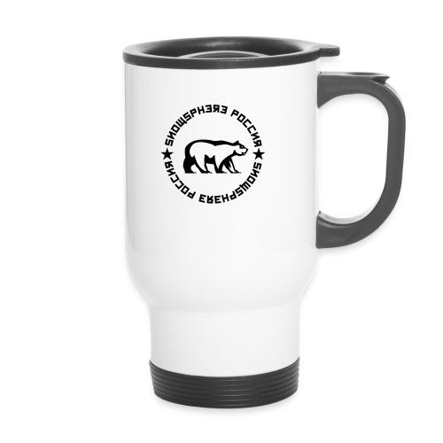 Russia Bear - Travel Mug