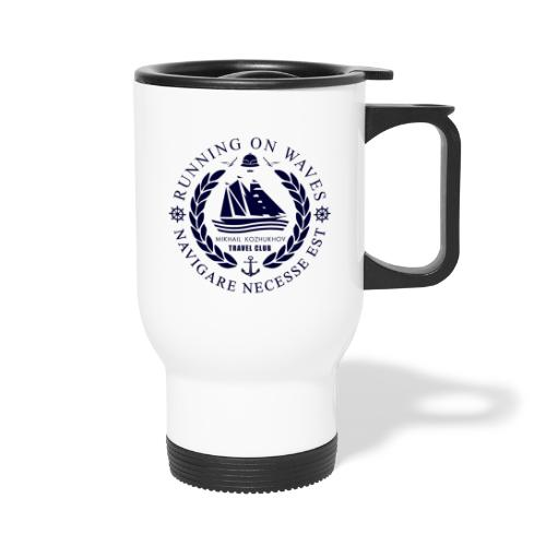 RUNNING ON WAVES - Thermal mug with handle