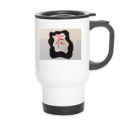 Jackfriday 10%off - Travel Mug