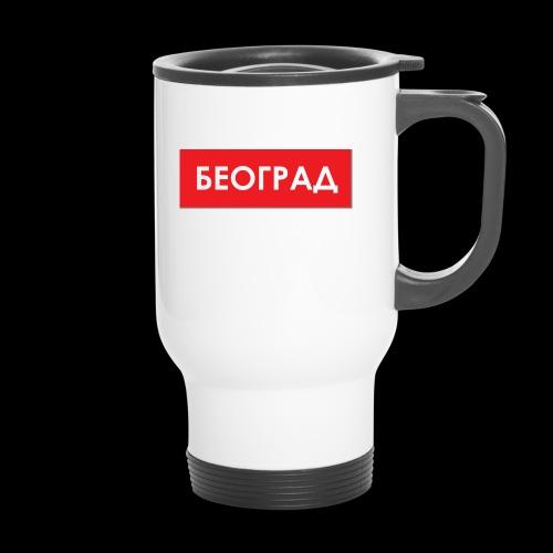 Beograd - Utoka - Thermobecher