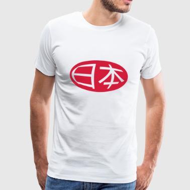 Japan - Mannen Premium T-shirt