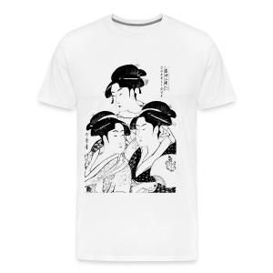 Charlique - Men's Premium T-Shirt