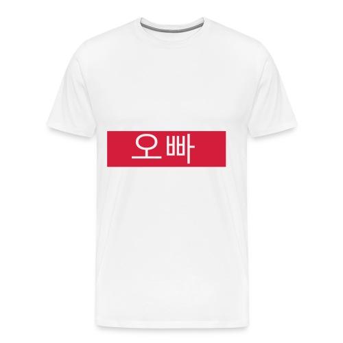 oppa - Männer Premium T-Shirt