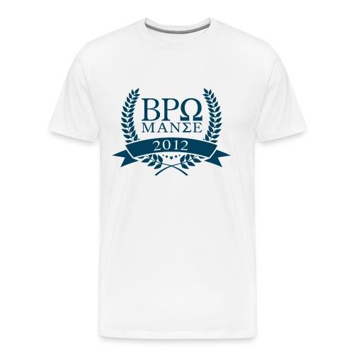 BromanceWG 2012 (Greek) - Männer Premium T-Shirt