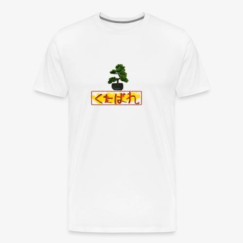 Bonsai boi - Men's Premium T-Shirt