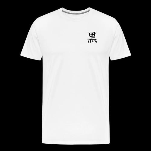 Black - T-shirt Premium Homme