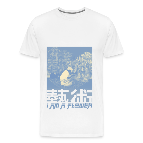 I am A flower - T-shirt Premium Homme