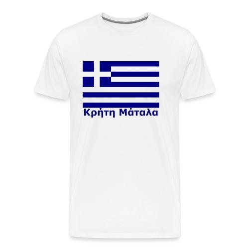 Kreta Matala Κρήτη Μάταλα - Männer Premium T-Shirt
