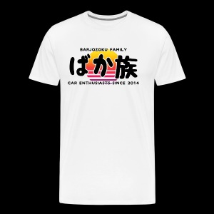 Sunset barjozoku family - T-shirt Premium Homme