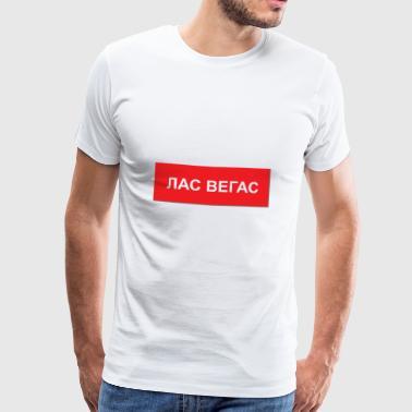 Las Vegas - Utoka - Herre premium T-shirt