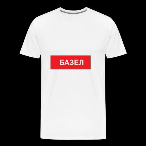 Basel - Utoka - Männer Premium T-Shirt