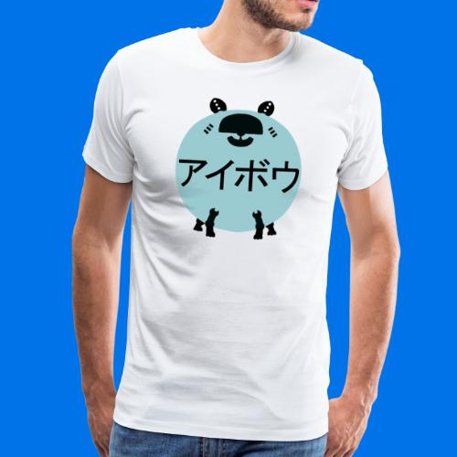 AÏBO - T-shirt Premium Homme