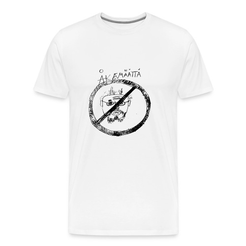 Mättää mugg - Premium-T-shirt herr