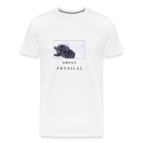 Vinter - # 3 - Men's Premium T-Shirt