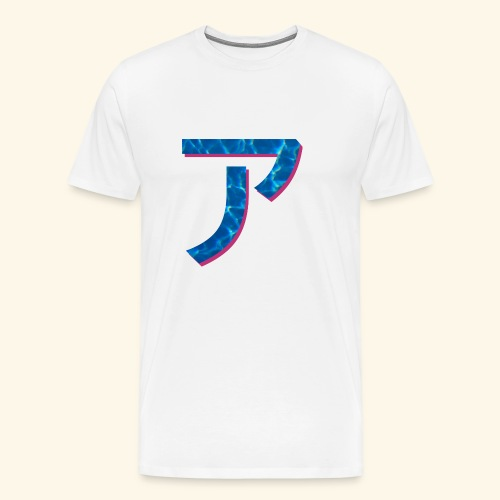 ア logo - T-shirt Premium Homme