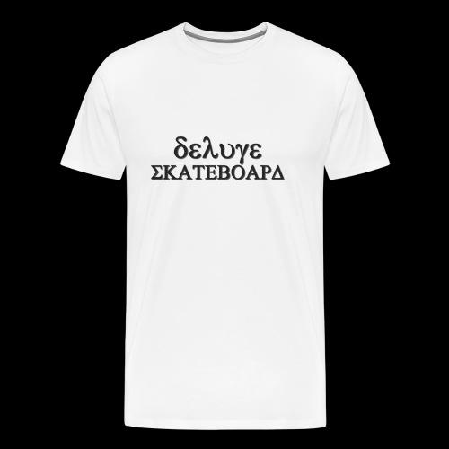 DELUGE_SkateBoard - Symboles - T-shirt Premium Homme