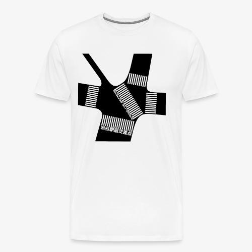 Shibuya Scramble Ver.1 - T-shirt Premium Homme