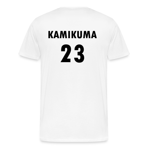 KamiKuma 23 - Männer Premium T-Shirt