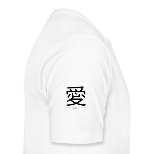 Liebe Chinesisch - Männer Premium T-Shirt