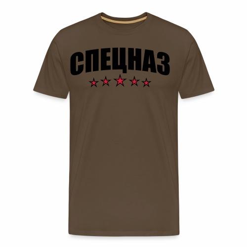 127 Speznas Logo Sterne Spetsnaz Спецназ Russia - Männer Premium T-Shirt