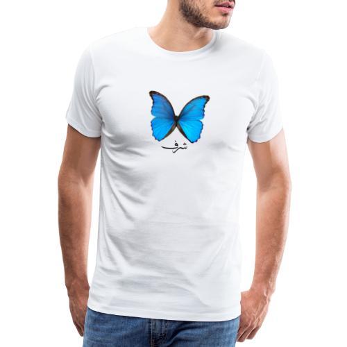 SHARAF - Männer Premium T-Shirt