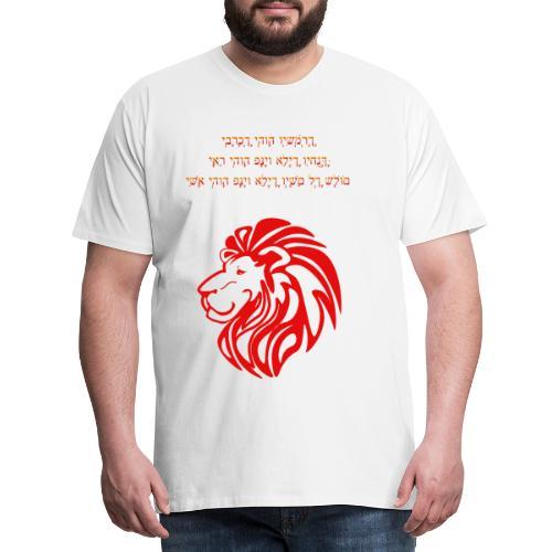 Löwe mit aaronitischem Segen - Männer Premium T-Shirt
