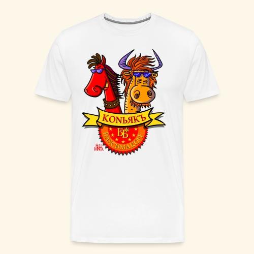 konyak by baschmakoff - Männer Premium T-Shirt
