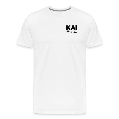 Simple japanese Logo - Männer Premium T-Shirt