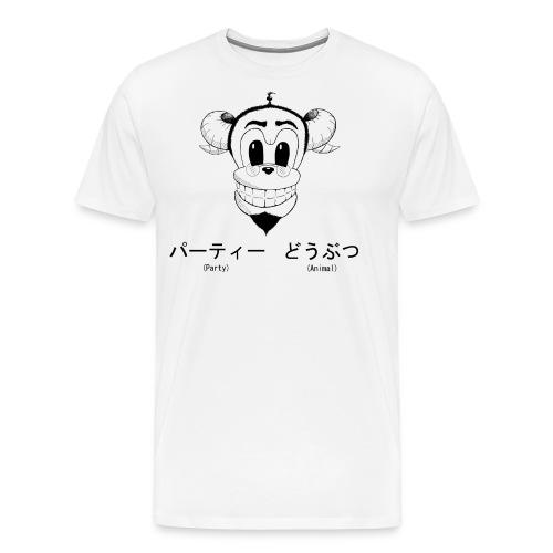 Party Amimal - Men's Premium T-Shirt