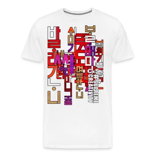 Hangul - T-shirt Premium Homme