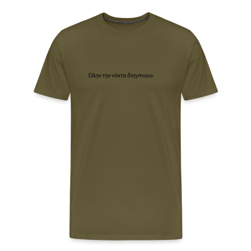 Sono stato sveglio tutta la notte - Maglietta Premium da uomo
