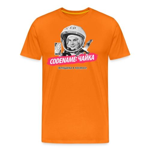 Codename: «Чайка» - Men's Premium T-Shirt