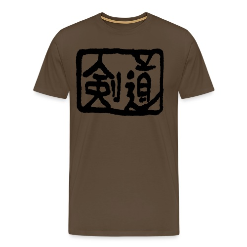 Kendo - Men's Premium T-Shirt