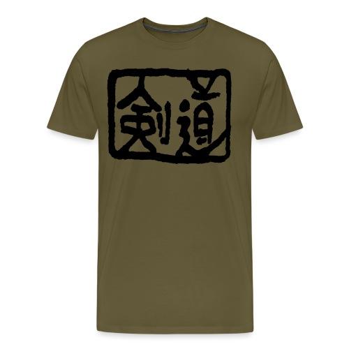 Kendo - Men's Premium T-Shirt