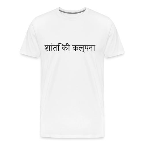 Imagine Peace, Hindi - Männer Premium T-Shirt