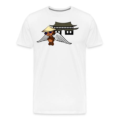 LT Setup 2017 - Men's Premium T-Shirt