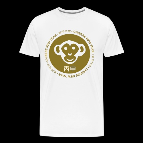 CHINESE NEW YEAR monkey - Men's Premium T-Shirt