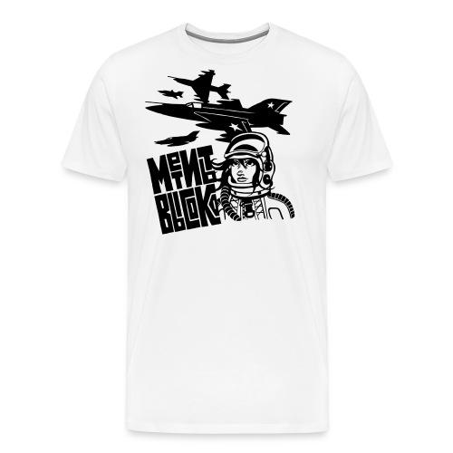 pilot2 - Men's Premium T-Shirt