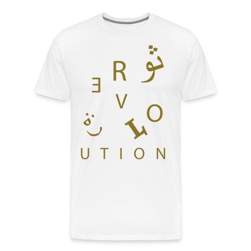 Revolution (auch auf arabisch) - Männer Premium T-Shirt