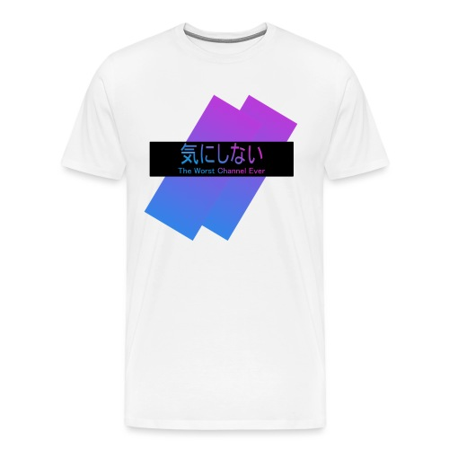 Untitled 1 png - Men's Premium T-Shirt