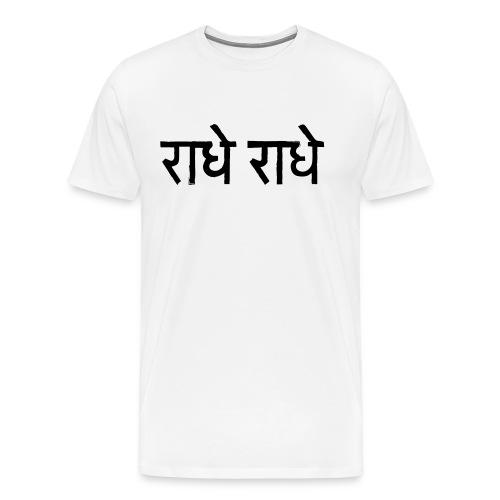 radhe radhe T - Men's Premium T-Shirt