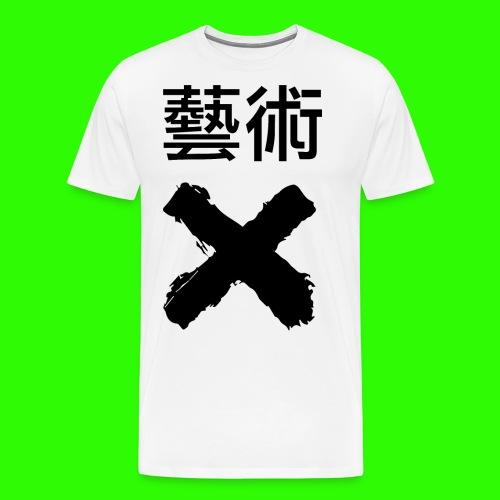 ART - T-shirt Premium Homme