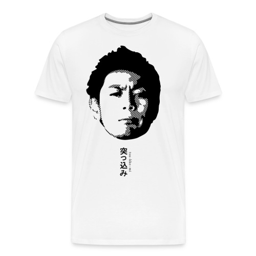 Tsukkomi 2 - Men's Premium T-Shirt