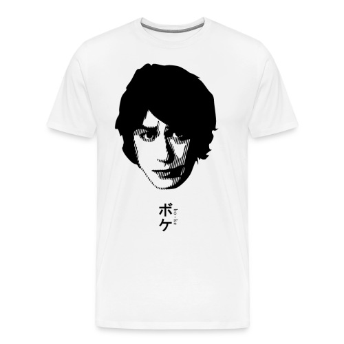 Boke 2 - Men's Premium T-Shirt