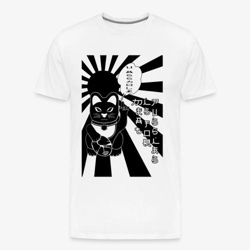 Maneki neko Winkekatze - Männer Premium T-Shirt