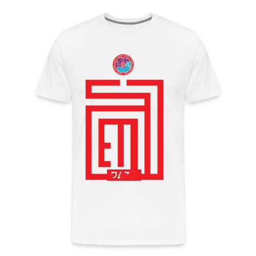 Red Rise II - T-shirt Premium Homme
