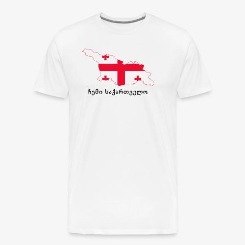 Mi georgia - ჩემი საქართველო - Camiseta premium hombre