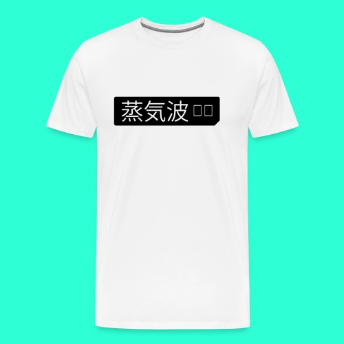 aesthetic - T-shirt Premium Homme